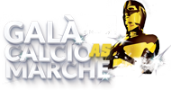 Gala-header-logo-2017